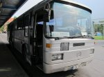 autobus czekający na turystów